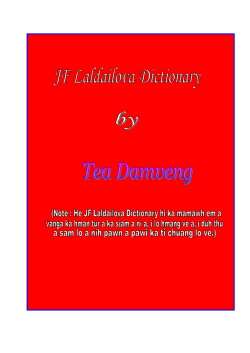 Mizo Dictionary Tea Damveng