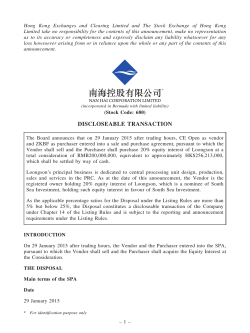 DISCLOSEABLE TRANSACTION - Nan Hai Corporation Limited
