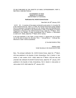 Notification No. 04/2015