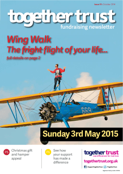 Fundraising Newsletter issue 15