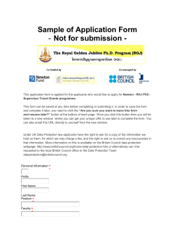 Sample of Application Form - Not for submission -