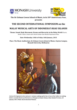 Download the Symposium Program (PDF)…