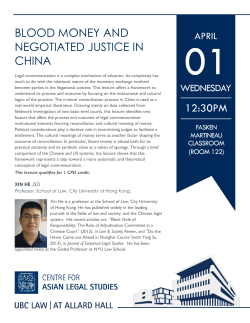 BLOOD MONEY AND NEGOTIATED JUSTICE IN CHINA 12:30PM