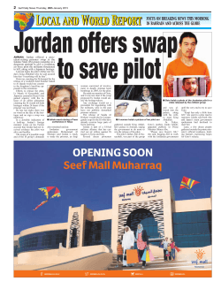AMMAN: Jordan offered a prec- edent-setting