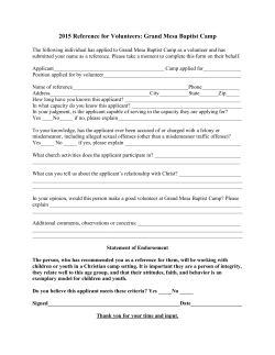 Camp Volunteer Reference Form