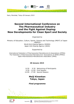 Conference Agenda - The Pharmaceutical Industry and the Fight