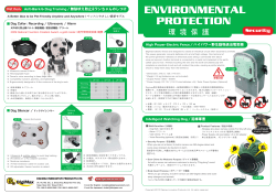 ENVIRONMENTAL PROTECTION Security
