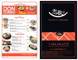 Download our To Go menu  - koika red ramen challenge