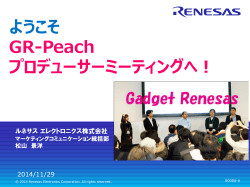 Renesas Group presentation templates 2010 - mbed