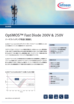 Product Brief OptiMOS Fast Diode 200V/250V - Infineon
