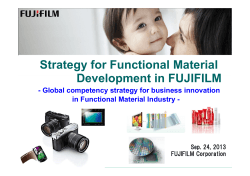 Strategy for Functional Material Development in FUJIFILM