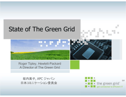 State of The Green Grid