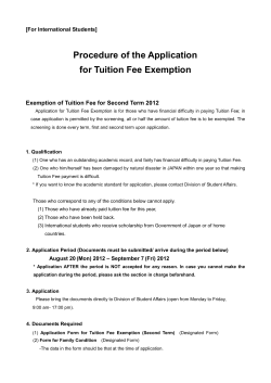 Procedure of the Application for Tuition Fee  - 長岡技術科学大学