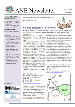 ANE Newsletter 1 June 2012