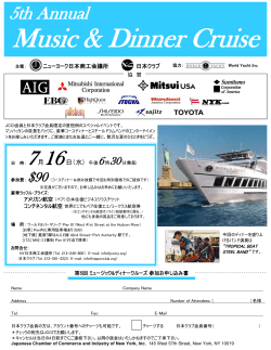 Music  Dinner Cruise - Japanese Chamber of Commerce and