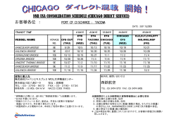 NNR USA CONSOLIDATION SCHEDULE (CHICAGO DIRECT