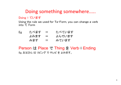 Doing something somewhere.. - Beginners Japanese