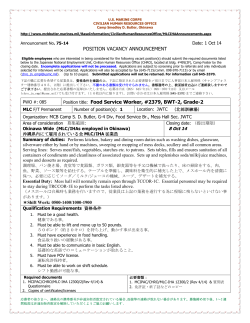 Food Service Worker, #2379, BWT-2, Grade-2 - Marine Corps Base