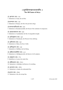The 108 Names of S¯urya - samadhi.lv