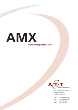 Alarm Management Server (AMX Alarmserver)