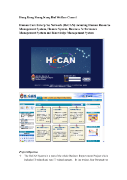 (HeCAN) including Human Resource Management System, Finan