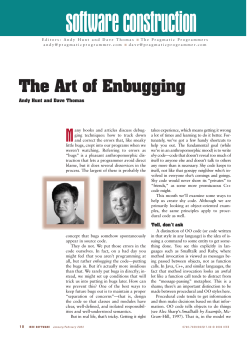 The Art of Enbugging
