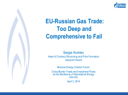 EU-Russian Gas Trade: Too Deep and Comprehensive to Fail