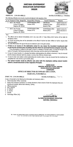 haryana government education department order