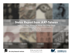 Status Report from AAT-Taiwan