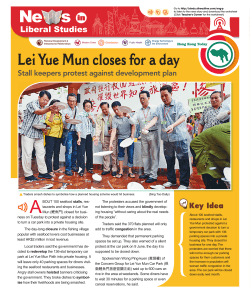 Lei Yue Mun closes for a day