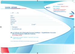 16879 MFP coupon reponse 2014.indd