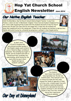 Hop Yat Church School English Newsletter June 2014