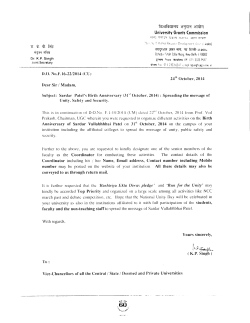 Letter from K. P. Singh, Joint Secretary, UGC, regarding Rashtriya