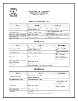 View our uniform requirements and price list.