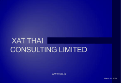 XAT THAI CONSULTING LIMITED