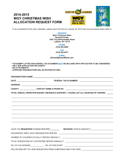 2014-2015 WGY CHRISTMAS WISH ALLOCATION REQUEST FORM