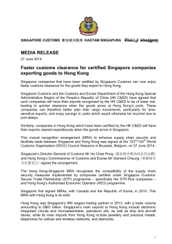 Faster customs clearance for certified Singapore companies