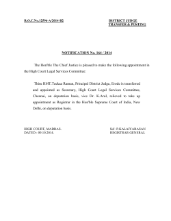 Transfer and Posting-Notification No. 164 of 2014