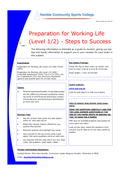 Preparation for Working Life (Level 1/2)