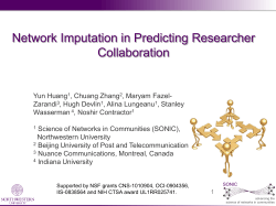 Network Imputation in Predicting Researcher Collaboration