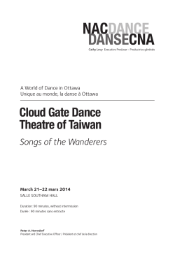 Cloud Gate Dance Theatre of Taiwan