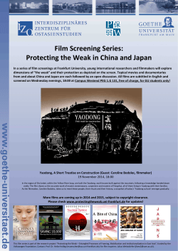 PTW Film screenings Poster #2