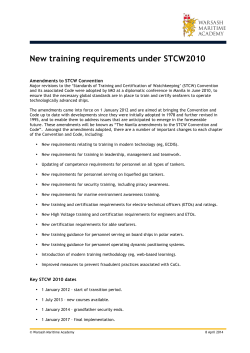 new training requirements under STCW 2010