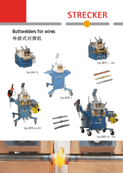 Buttwelders for wires