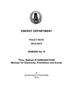 Energy Policy Note 2014-15