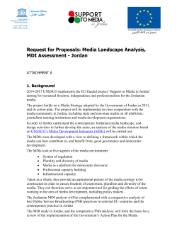 Request for Proposals: Media Landscape Analysis, MDI