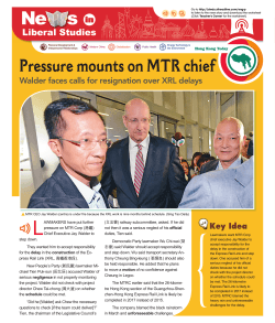 Pressure mounts on MTR chief