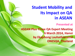 Mobility of Higher Education and Ensuring Quality Assurance