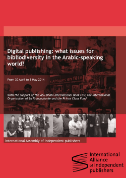 Digital publishing: what issues for bibliodiversity in the Arabic
