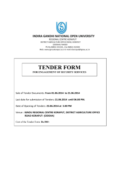 Click here for Tender Document - IGNOU Koraput Regional Centre